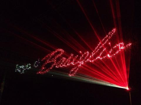 Giochi Laser